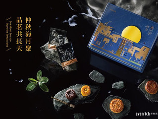 昇恆昌年度月餅禮盒結合AR,深入了解顧客質感再升級