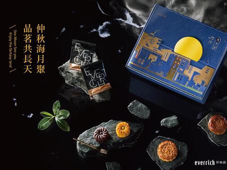 10.20 台南市永康區風險地圖AR互動包正式發布!