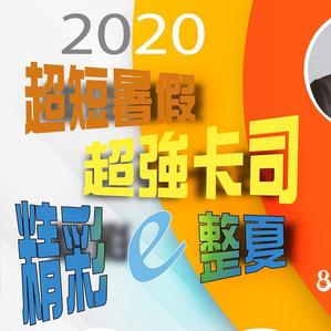 台北教師研習XR創新課程