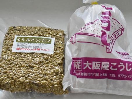 生麹でいろいろ作る もろみ味噌