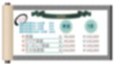多言語 ビジネス 産業 多言語翻訳 ビジネ翻訳 産業翻訳 通訳・翻訳ならLOGOSエンタープライズ 多言語翻訳,通訳, ビジネス翻訳,産業翻訳, 翻訳, LOGOSエンタープライズ,LOGOS,ロゴス