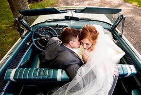 Tina & Bryce - vintage car.jpg