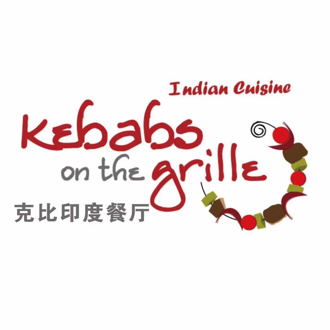 KebabsGrille Logo