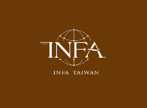 「INFA國際健康莊所」極致的身心靈交流,開創美麗新紀元