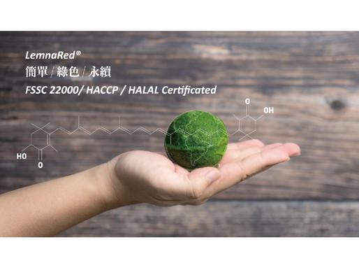「那米亞發酵」簡單/綠色/永續/是那米亞發酵成立的動機