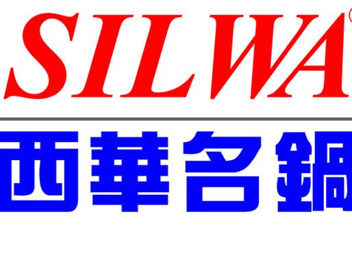 「SILWA西華名鍋」西方經典工藝,華人創意美食