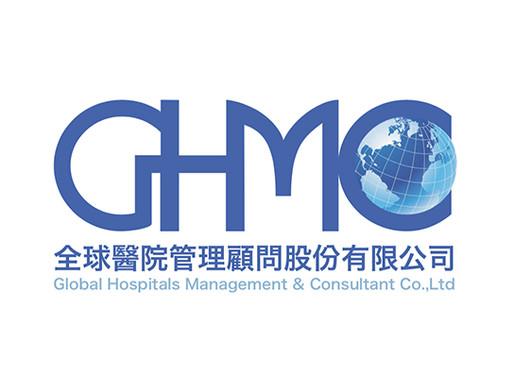「全球醫院管理顧問公司」健康,從日常做起