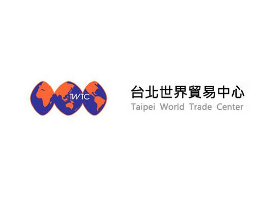 台北世界貿易中心 - 2021台北國際禮品文具暨文創展