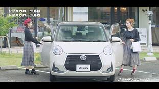 トヨタカローラ.png