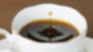 澤井コーヒー