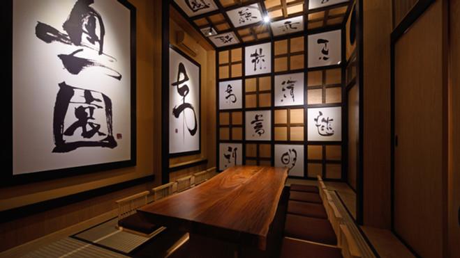 Large Tatami Room