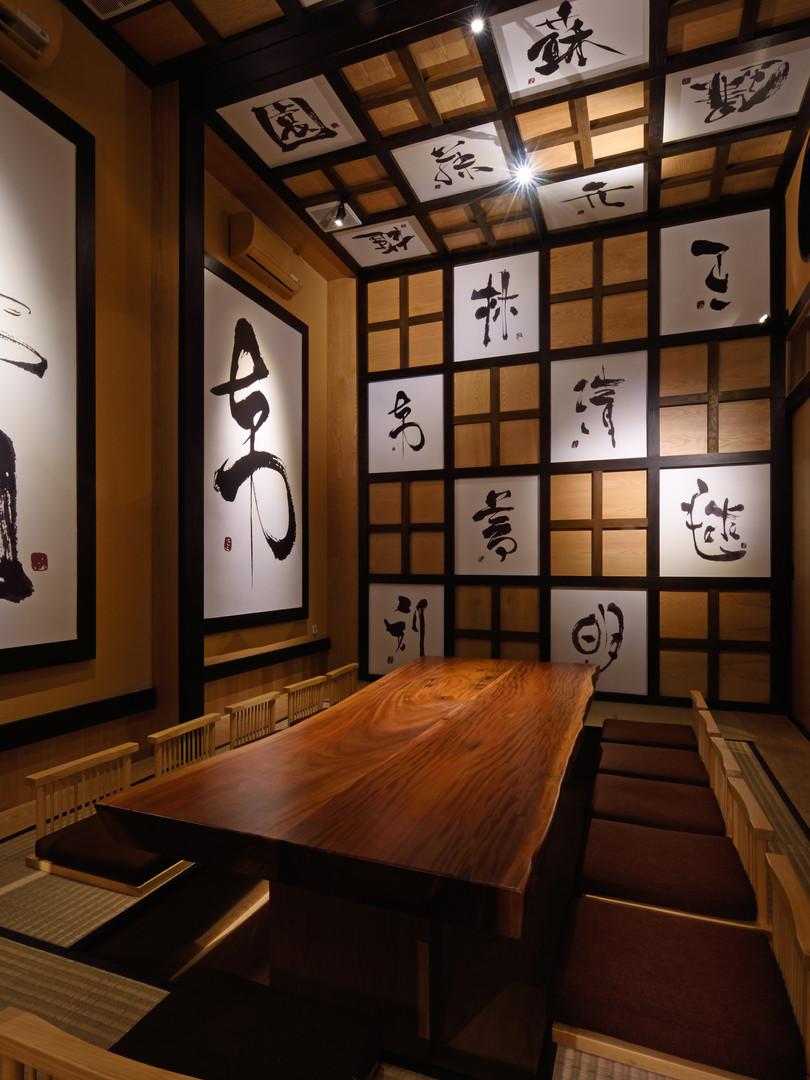 Tatami Large.jpg