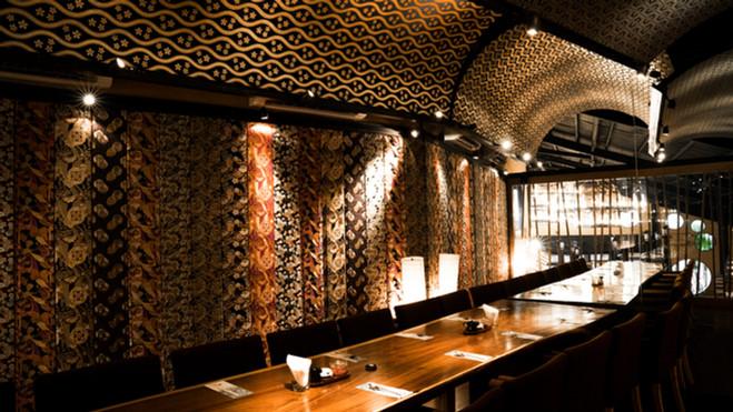 Kimono Room