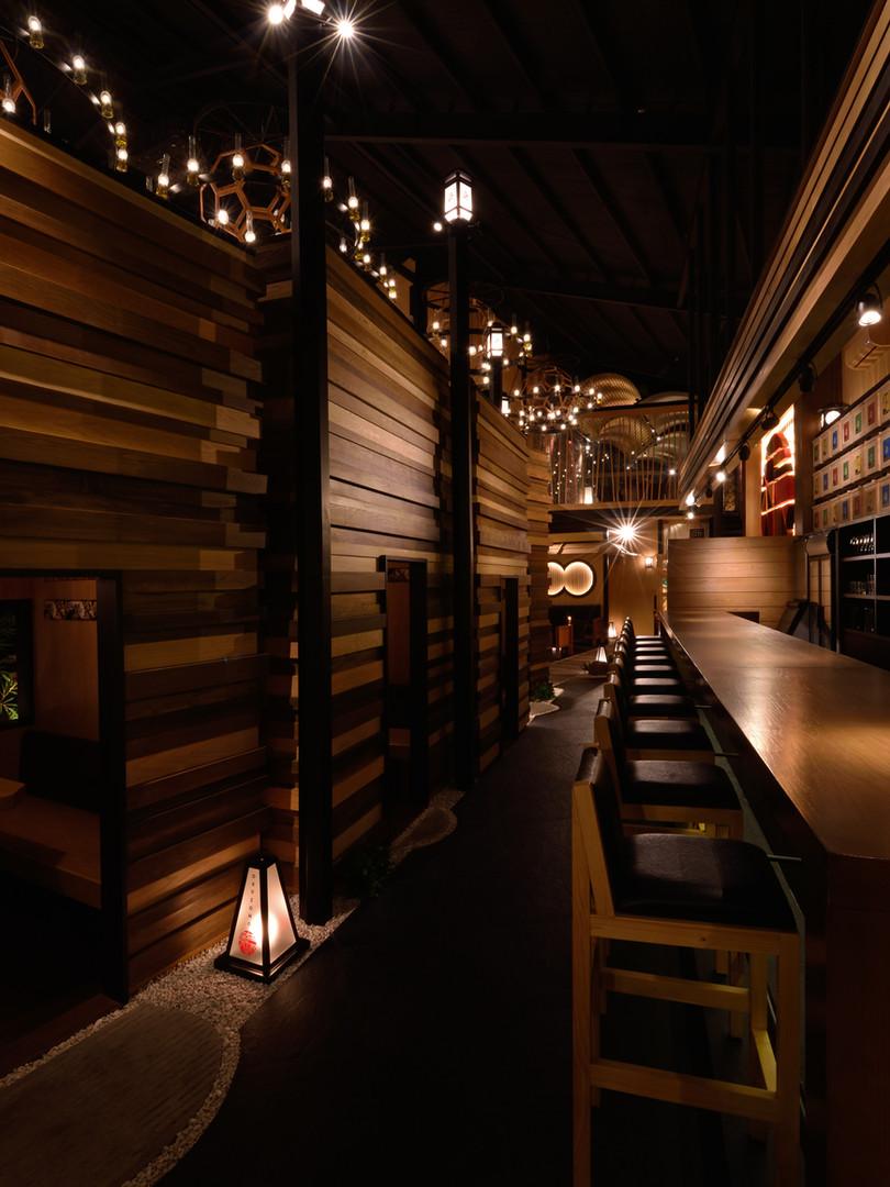 Bar Okuzono.jpg