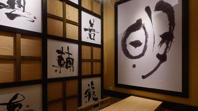 Small Tatami Room