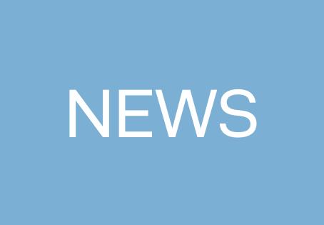FCi Company Update 03.16.2020