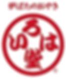 2012.いろは堂ロゴ-1.jpg