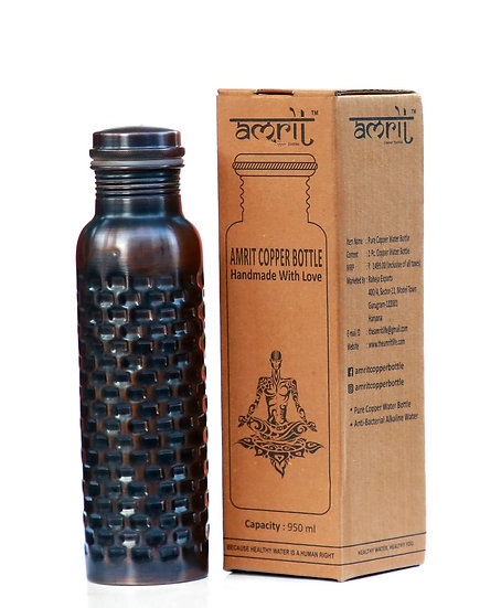 Amrit Antique Brick Copper Bottle| 950ml, 300 gms| No Outer Cleaning Required