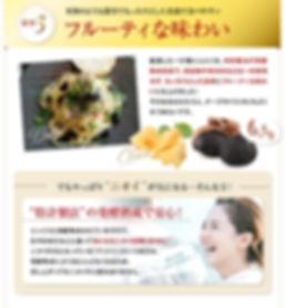 kurohime_07.jpg