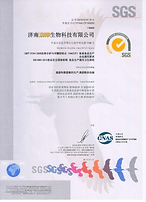HACCP(1).jpg