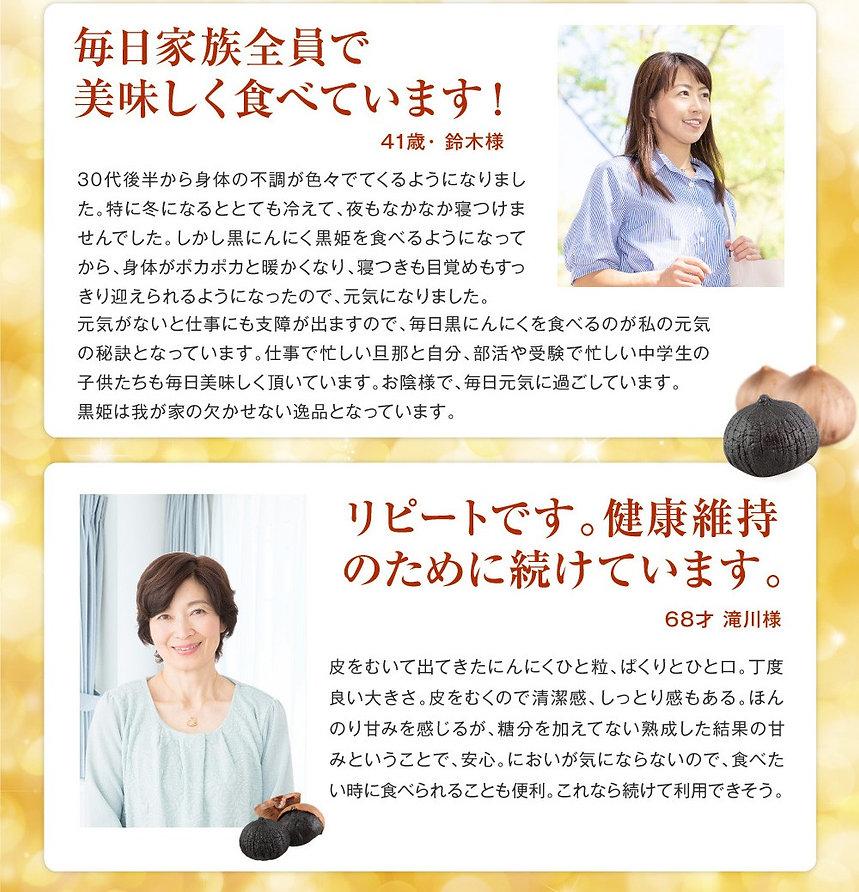 kurohime_10.jpg