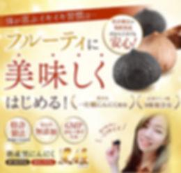 kurohime_01.jpg