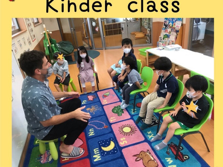 Today's kinder class