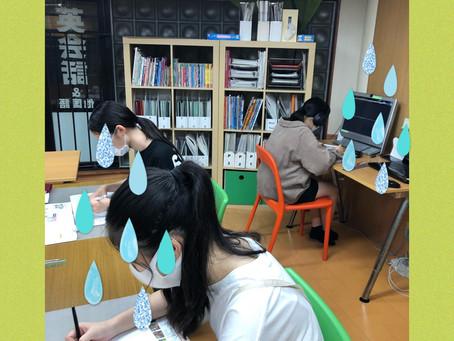【中学生クラスのご紹介】