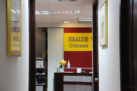 Health Wise Chinese Medicine Clinic Acupuncture Hong Kong