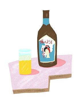 Sapporo Bier Illustration Sue Bendek