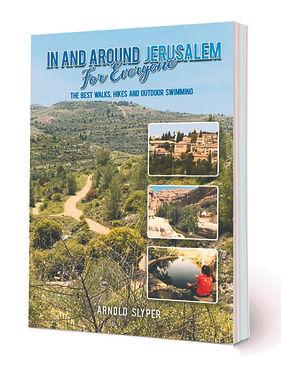 Hike Book Cover in 3D.jpg