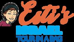 Esti-Tour-Logo600-px.png