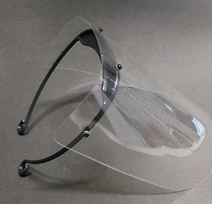 Face Shield Covid N4600-K