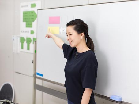 Escola de Japonês no Japão
