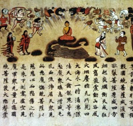 Como Surgiu a Escrita Japonesa