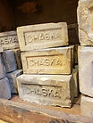 Chaska Bricks.jpg