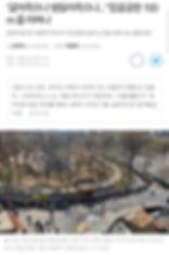 KakaoTalk_Photo_2020-04-10-16-24-44.jpeg