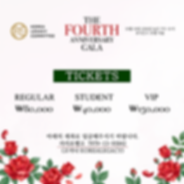 tickets_KOR.png