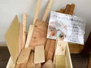工事で余った木材差し上げます♪