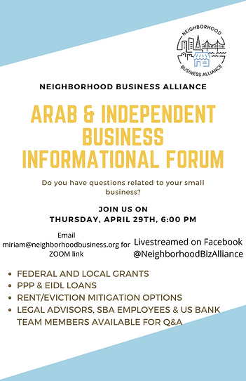 Business forum flier.png