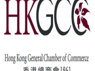 當選香港總商會美洲委員會主席