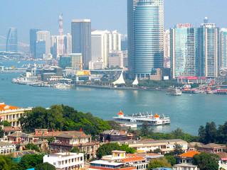 福州-城市建設•閩港論壇