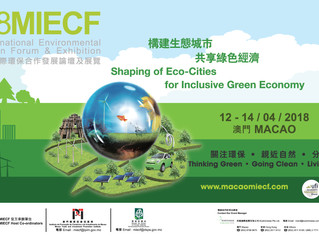 Macau International Environmental Co-operation Forum and Exhibition 2018