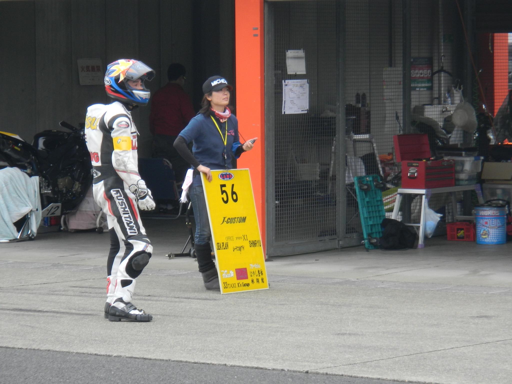 もてぎロードレース選手権 第2戦