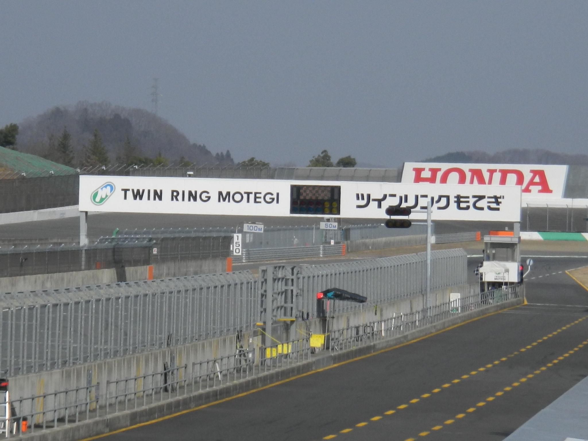 もてぎロードレース選手権 第1戦