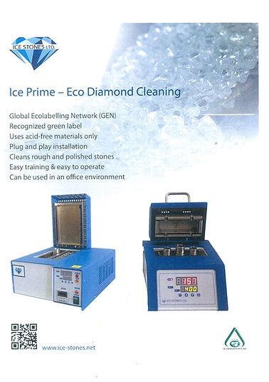 Ice sts Prime.jpg