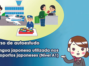Fundação Japão promove curso de autoestudo gratuito