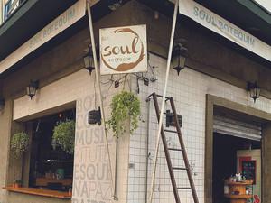 Soul Botequim no Brooklin é a nova opção de café e produtos artesanais