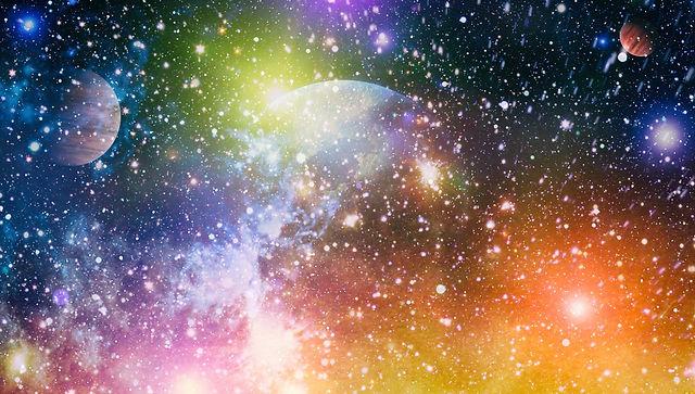 universo-gira_0.jpg