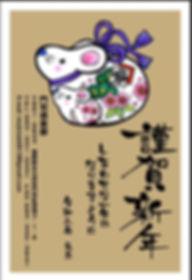 微信图片_20200101230642.jpg